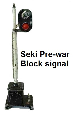 Seki pre-war cast block signal accessory